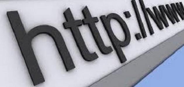 طريقة إنشاء عنوان URL