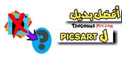 المصمم العربي جديد تطبيقات فوتوشوب