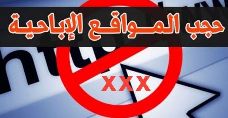 الاباحية في الجزائر