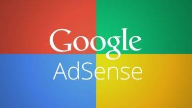 طريقة إنشاء حساب في AdSense