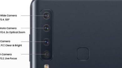 تسريب صور تصميم الكاميرة هاتف Galaxy A9 Star Pro