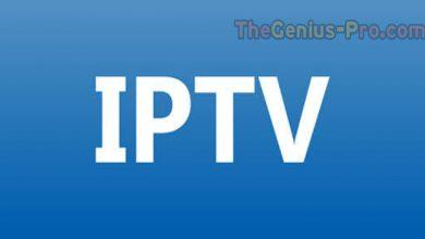 Photo of Iptv cor لتشغيل تطبيقات tv و relax iptv
