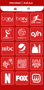 تحميل و تفعيل تطبيق fakhama tv فخامة تيفي
